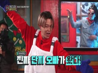 [3회] 퀴음사에 토니안이 떴다! (feat. 혹독한 파티 신고식)