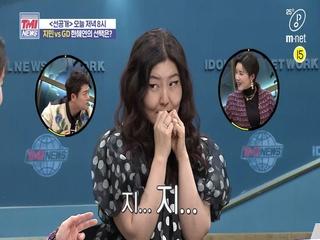 [선공개] 'BTS 지민 vs GD' 슈스스 한혜연의 선택은?