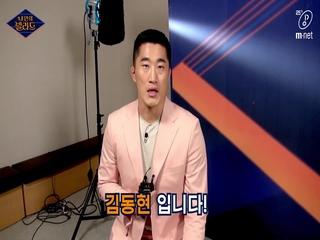★깜짝공개★ 댓글 읽어주는 발라더_김동현