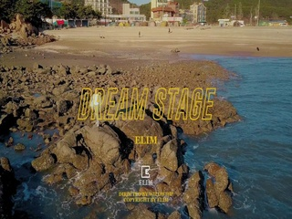 Dream Stage (Prod. by 갓스레터)