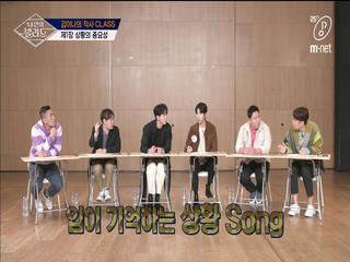 [9회] '이것이 상황의 매직..☆' 갓이나의 작사 수업 제1장, '상황' 설정