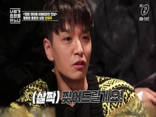 [7회] 쌈디의 단체곡 생존 TIP 전수?! (feat. 친근해진 AOMG 군단)