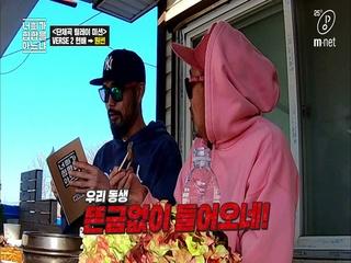 [7회] 현배 X 하늘 X 원썬의 본격 고기 먹방의 진실은?!