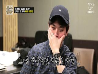 [7회] 음악과 영화의 교류! 얀키 X 박정민의 비하인드 스토리