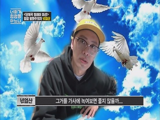 [7회] 세계평화를 생각하는 넋 전도사님의 하루 (feat. 아내 사랑꾼)