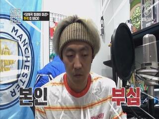 [7회] 드디어 돌아왔다 WELCOME BACK 주석! (feat. 이로써 완전체..)