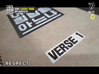 [너힙아] 아재래퍼 단체곡 'ORIGINAL' Teaser