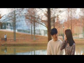 이젠 안녕 (어서와 OST Part.10) (Teaser)