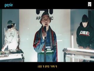 LUKA (ARTMATIC) - [ARTMATIC 프로젝트 Part.2] '기억해 (Feat. 베이식 (BASICK))' LIVE CLIP
