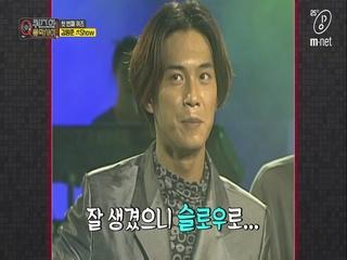 [4회/희귀자료] '비주얼 천재' 김원준 'Show' @1996년 Go m.net Go