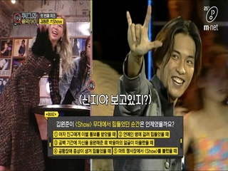[4회/퀴즈] 김원준이 'Show'를 부르기 힘들었던 순간은?