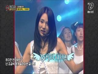 [4회/희귀자료] '최강 순수美' 베이비복스 '야야야' @1998년 리듬천국