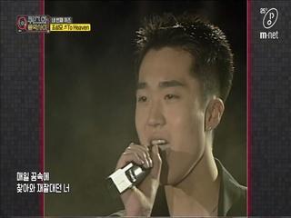 [4회/희귀자료] '감성 폭발' 조성모 'To Heaven' @1998년 쇼!뮤직탱크