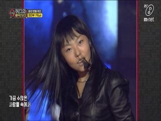 [4회/희귀자료] '걸크러쉬' 데자부 'Run' @2002년 쇼!뮤직탱크