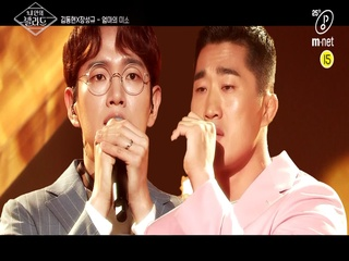 [내 안의 발라드ㅣ첫발 Track. 4 TEASER] 김동현X장성규 - 엄마의 미소