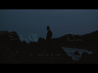 Dive (Teaser)