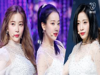 '최초 공개' '에이프릴'의 사랑의 주문! 'LALALILALA' 무대