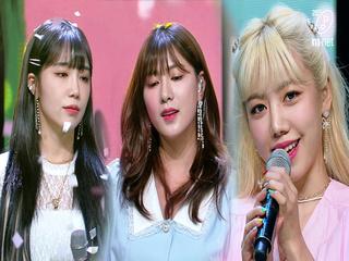 'COMEBACK' R&B핑크 '에이핑크'의 'Overwrite' 무대