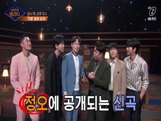 ★oh주목oh★잠시 후, 낮 12시! 초보 발라더 6인의 '첫발' 음원 전격 발매!