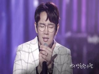 엄마의 미소 (Official Lyric Video) (내 안의 발라드)