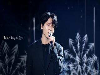 드라마가 아니야 (Official Lyric Video) (내 안의 발라드)