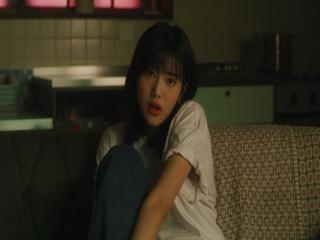 No Good Girl (Teaser)