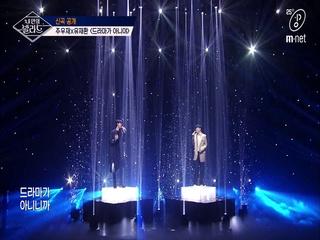 [최초공개] ♬드라마가 아니야 - 주우재X유재환ㅣ'첫발' Track. 2