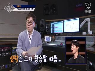 [최종회] '주우재, 성덕되다!' 연우神 영접에 주울재 재등장!
