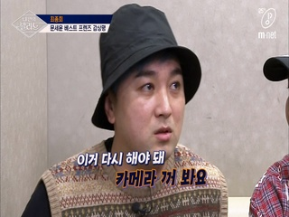 [최종회] '(어금니꽉-) 카메라 꺼봐요' 문세윤 찐절친들의 감상평