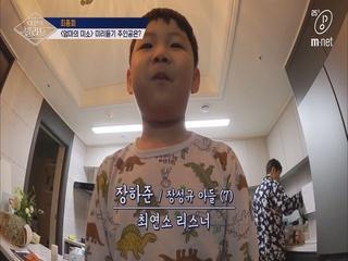 [최종회] '아빠 잘했어요♥' 이모&삼촌들 광대 승천 부르는 하준이 등장>_<