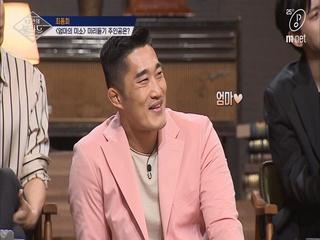 [최종회] 김동현이 가장 먼저 들려주고 싶었을 사람, '엄마'