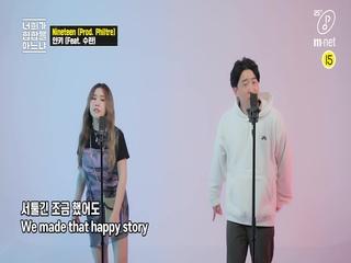 [2020 대한민국] 얀키 - 'Nineteen' (Feat. 수란) (Prod. Philtre)