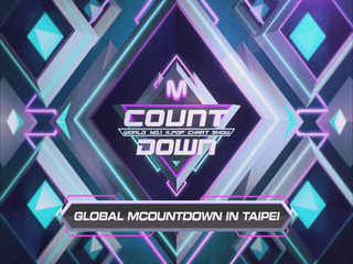 2018 M COUNTDOWN in TAIPEI