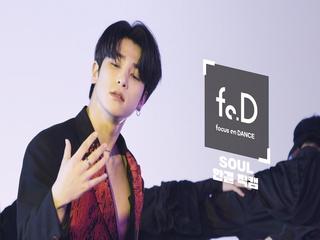 [4k] H&D 이한결 (LEE HANGYUL) - SOUL | Fo.D 직캠 | FANCAM