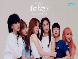 공원소녀 (Girls in the Park) - [the Keys] 자켓 촬영 비하인드