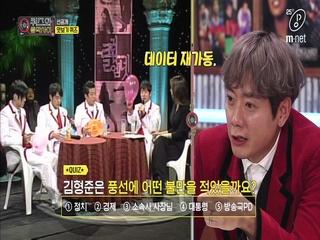 [5회/맛보기 퀴즈] 태사자 김형준은 풍선에 적은 불만은 이것이라고?!(feat. 5개 국어 랩)