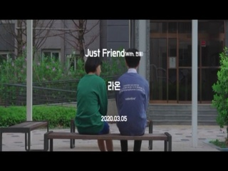 Just Friend (With 현웅) (Teaser)