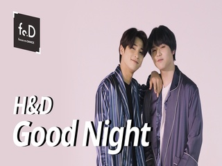 H&D 이한결&남도현 (LEEHANGYUL&NAMDOHYON) - GOOD NIGHT | Fo.D | Focus on Dance