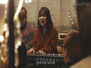 우릴 움직이는 사랑 (Acoustic Ver.)