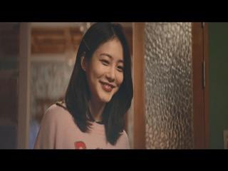 별똥별 (어서와 OST Part.12)