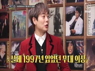[5회] '태사자 인 더 퀴음사' 김형준의 신나는 댄스 신고식!