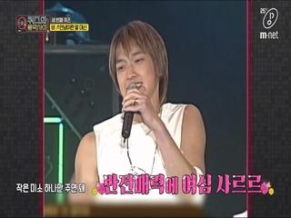 [5회/희귀자료] '여심 저격' 비 '안녕이란 말 대신' @2010년 음악 퀴즈쇼 음밥