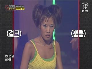 [5회/희귀자료] '원조 걸크' 디바 '왜 불러' @1998년 쇼!뮤직탱크