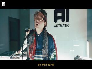 기억해 (Feat. 베이식 (BASICK))