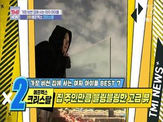 [39회] 야경 사랑꾼이 PICK한 야경 맛집 '에프엑스 크리스탈'