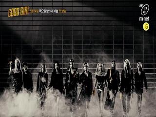 [굿걸] 라인업 공개! 'Mnet, Watch your back' I 5/14(목) 밤 9시 30분 첫 방송