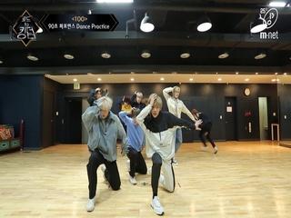 [Dance Practice] Into the dysTOOpia - TOOㅣ90초 퍼포먼스