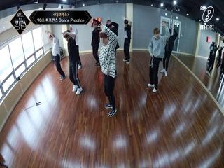 [Dance Practice] 花郞(Sword of Victory) - 더보이즈ㅣ90초 퍼포먼스