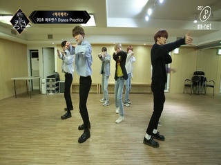[Dance Practice] FACE it - 베리베리ㅣ90초 퍼포먼스