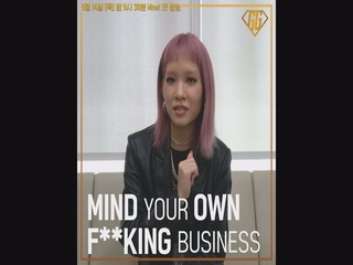 [굿걸] 10 QUESTIONS with GG I 윤훼이(YUNHWAY)